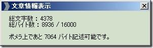 WS000147