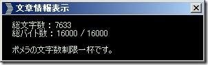 WS000148
