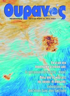 COVER 97