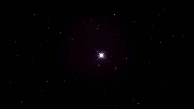 Megrez in Ursa Major