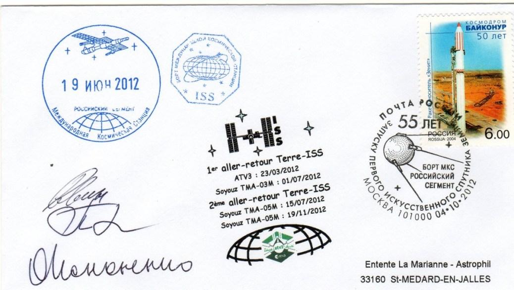 A205 6 - Vol 205 - Par erreur 20 enveloppes embarquées dans l'ATV 3 via ISS ont fait deux fois le retour sur terre par Soyouz.
