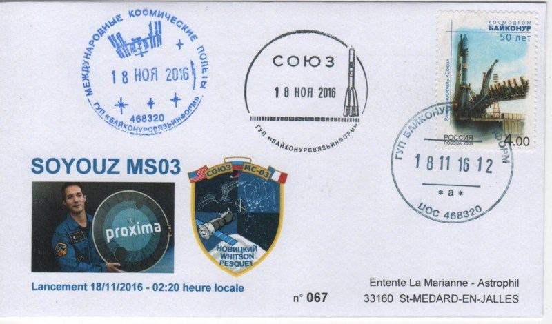 DE005 - Spatial - 18 Novembre 2016 - Lancement Soyouz MS03 - Mission Proxima