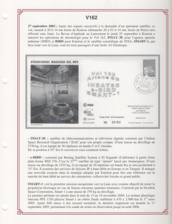 FA007 - Fiches Album - Vol 162 à Vol 179 - (25 Fiches) - Album 3  A5