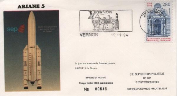015 - Divers : 1er jour Flamme Ariane 5 à SEP Vernon 15 Novembre 1994