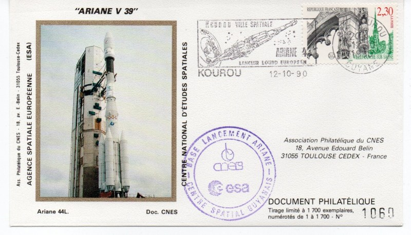 img20191216 14463171 - Kourou (Guyane) Lancement Ariane 4 - 44L – Vol 39 - 12 Octobre 1990 (3 Enveloppes  CNES ) - C8