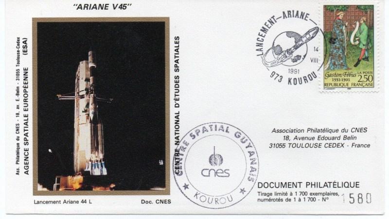 img20191216 14515940 - Kourou (Guyane) Lancement Ariane 4 - 44L – Vol 45 - 14 Aout 1991 (2 Enveloppes  CNES )