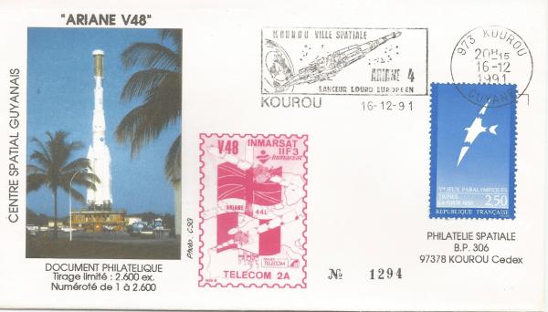 Numérisation 20191222 58 - Kourou (Guyane) Lancement Ariane 4 - 44L – Vol 48 - 16 Décembre 1991 (Enveloppe Club Phila de Kourou)