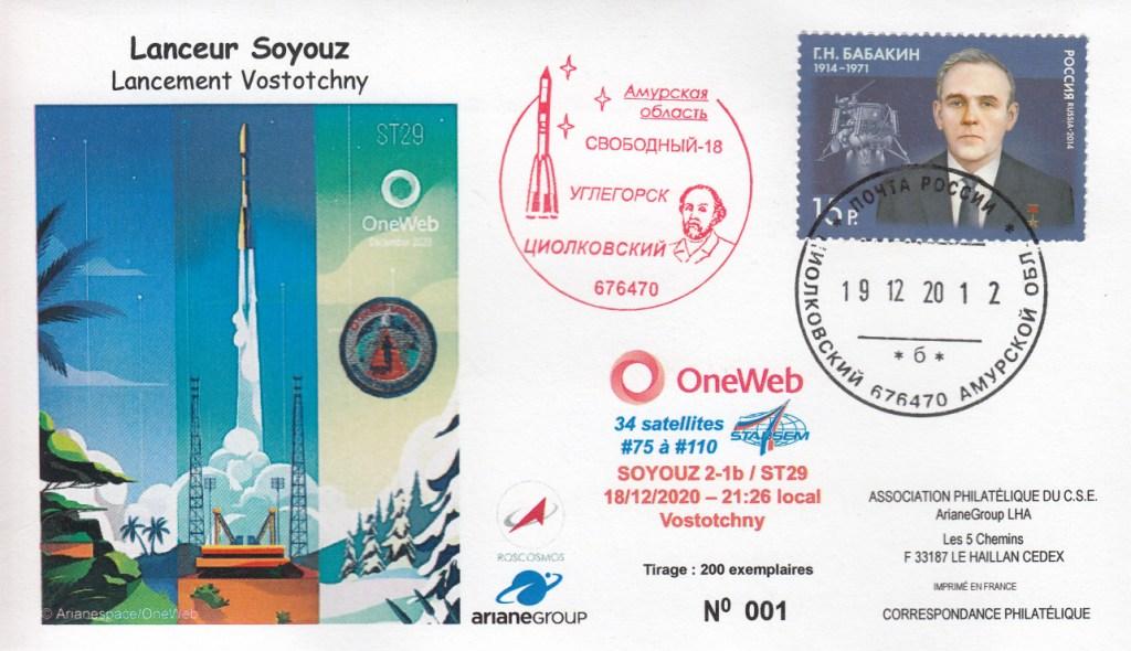 VS29 ST29 - Lancement Soyouz 2-1 b - VS 29 - 18 Décembre 2020 - 21h26 Vostochny (Russie)