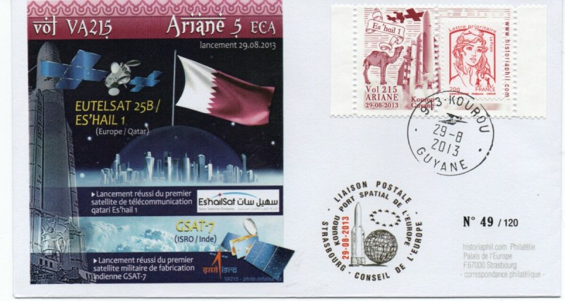 img20210924 19124625 - ARIANE 5ECA VA215 – Kourou 29 Aout 2013 – Enveloppe Conseil de l'Europe – C12
