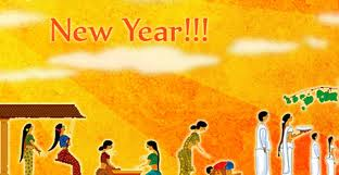 Image result for vedic new year