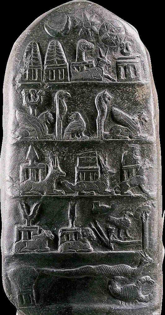 Kudurru du roi Meli-shipak 1186-1172 av. J.C.