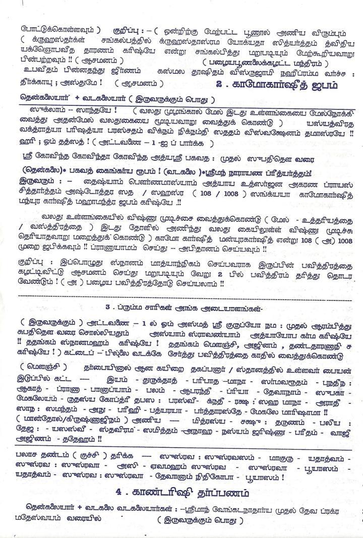 Wal Katha: Aluth Sinhala Wal Katha