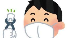 抜歯前後に大切なこと!PART1【大阪市都島区内の歯医者|アスヒカル歯科】