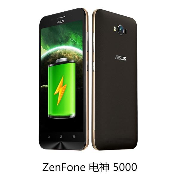 ZenFone Max (ZC550KL) 常見問題   手機   ASUS中國
