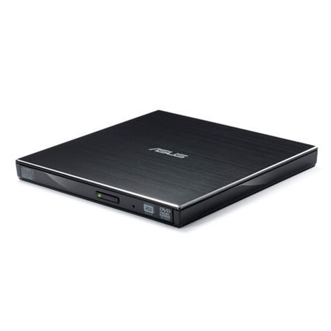 Extreme Slim Ext DVD-RW Drive | Data Storage | ASUS Global