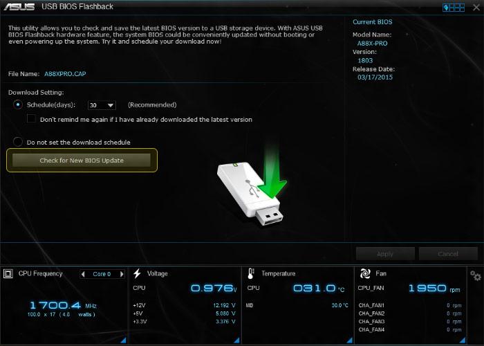 迅速透過 BIOS 與驅動程式更新 ASUS AMD FM2+ 主機板