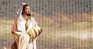 Zhuge Liang; Surat Untuk Anakku