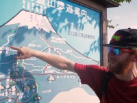 Climbing of Mount Fuji Japan