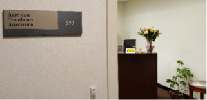 [Entrance to the ATA office]