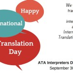[Happy International Translation Day 2016]