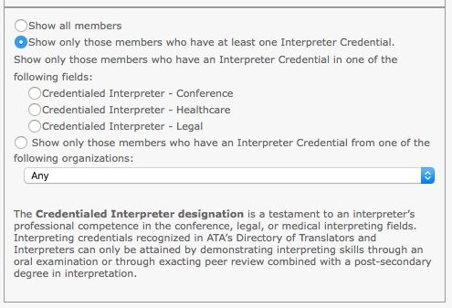[ATA Directory - Interpreting Credentials]