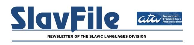 SlavFile Header