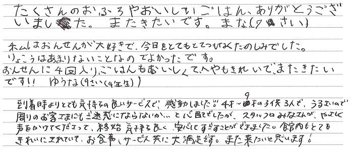 201610_01