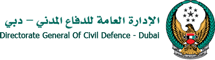 Directorate General of Civil Defense