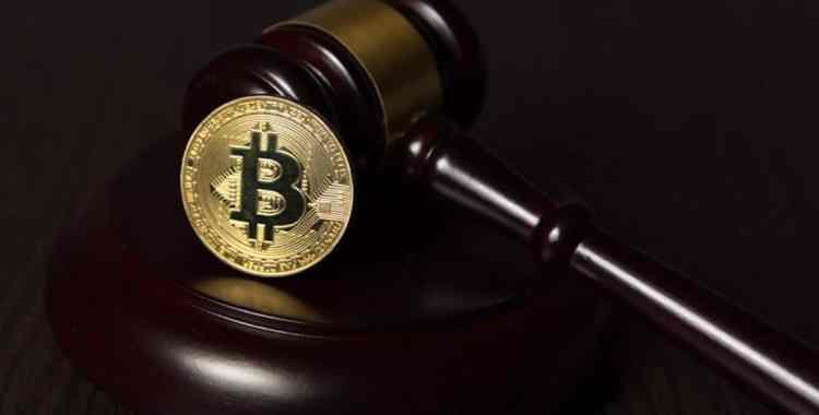 Kripto Para bitcoin Dolandırıcılığı