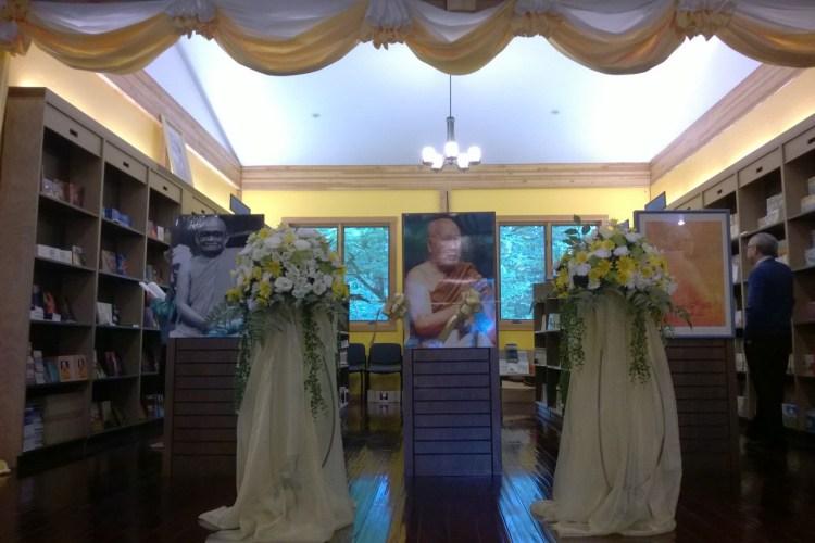 Wat Atamm Book Center