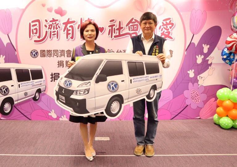同濟會臺灣總會 捐兒少安置機構8人座車30萬元 | 亞太新聞網 ATA News