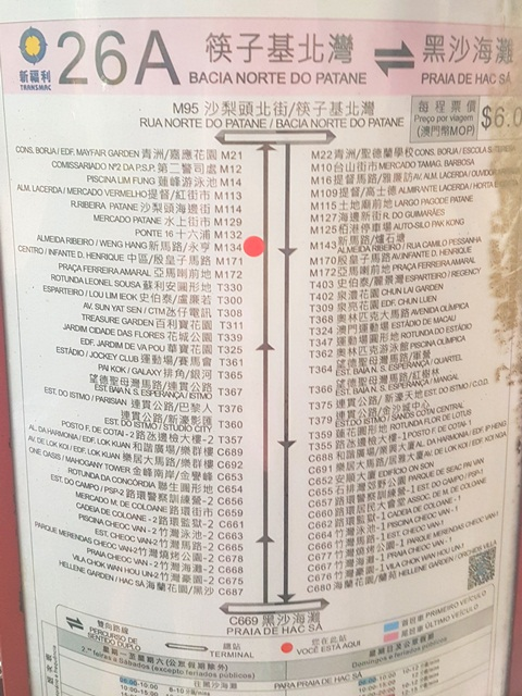 Rute Bus No 26 A di Macau