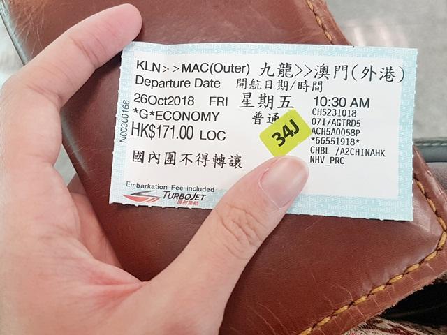 tiket ferry menuju macau