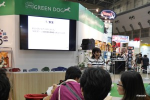 interpets2014_jul_27 (3)