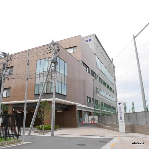 日本ペット栄養学会第17回大会会場