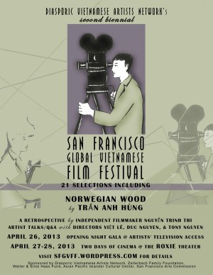 SFGVFF - flyer - for online posting