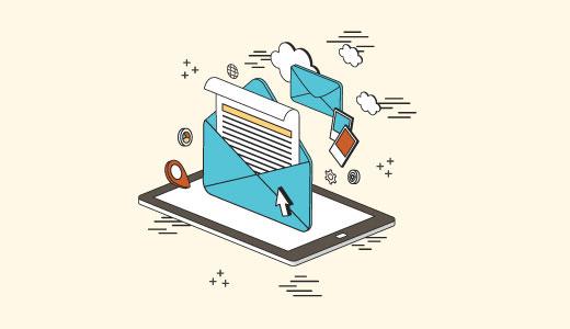 طريقة اضافة المقالات في ووردبريس عن طريق البريد الالكتروني