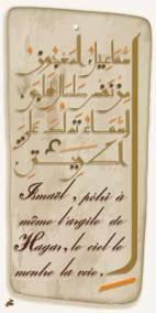 Caligraphie Texte de Mohammed Dib (13)