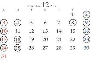 12月銀座カレンダー