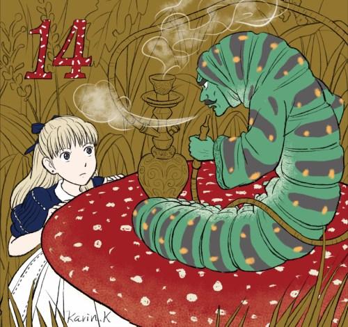 alice_himekuri_14