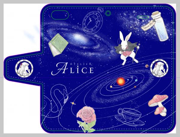 アリスのスマホカバー(宇宙)