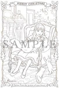 アリスのクリスマスカード(塗り絵)