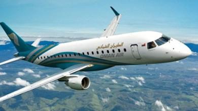 Photo of الطيران العُماني يحصل على شهادة من اتحاد دولي
