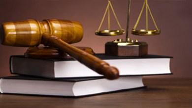 Photo of قراءة قانونية في قرار الشرطة الجديد حول التعامل مع المُخالِفين