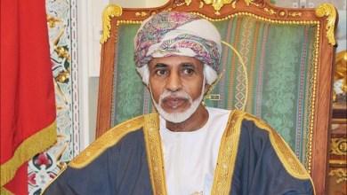 Photo of د.علي الرِّيامي يكتب: وداعًا قابوس السَّلام .. وأهلًا بهيثم الوئام