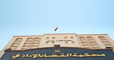 """Photo of بعد وصوله للمحكمة: سحب قرار ترقية موظفين في """"القضاء الإداري"""""""