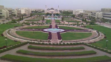 صورة مؤشر دولي يضع جامعة السلطان قابوس ضمن أفضل الجامعات عالميًا