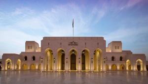دار الاوبرا السلطانية مسقط