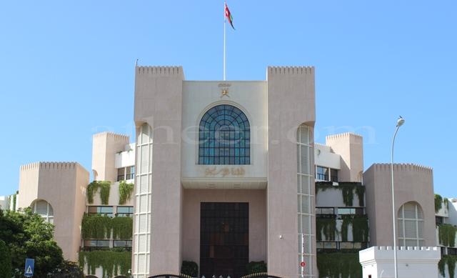 بالأسماء: الإعلان عن سحب أراضٍ سكنية في مسقط