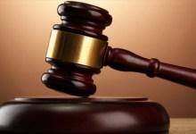 صورة المحكمة تدين عددًا من المؤسسات التجارية في الداخلية